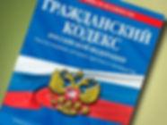 Адвокат Тула Сикачев Н.А.