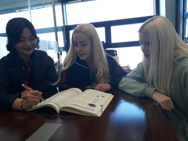 한국어 수업