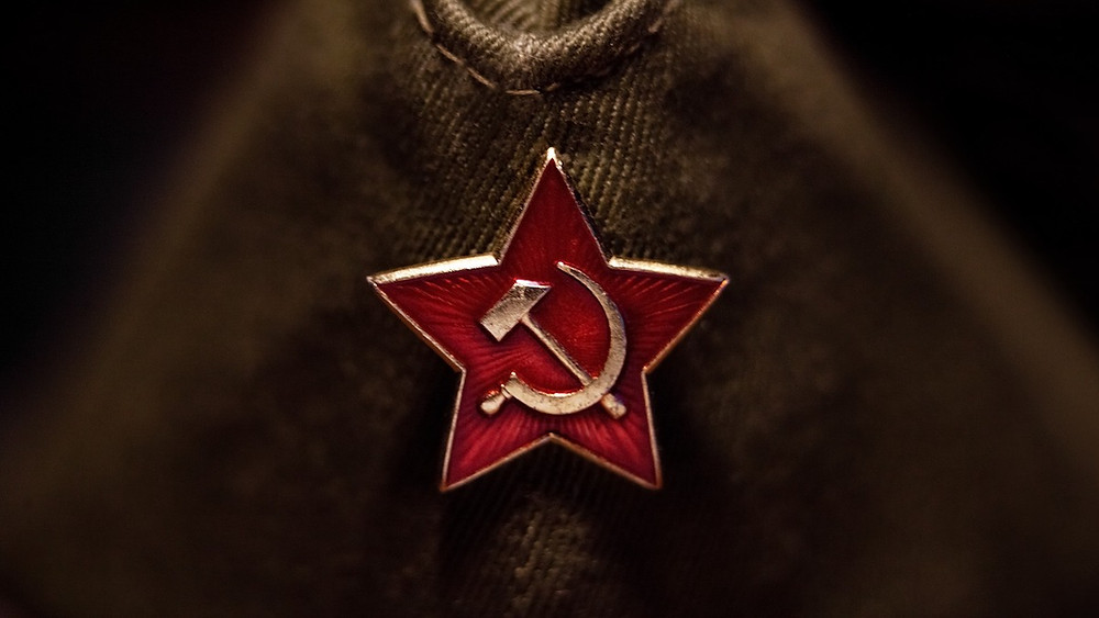 Hammer and sickle badge