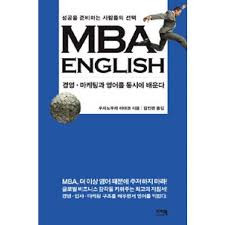 MBA.jpeg