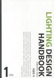 ISBN-   978-89-968002-00.jpg