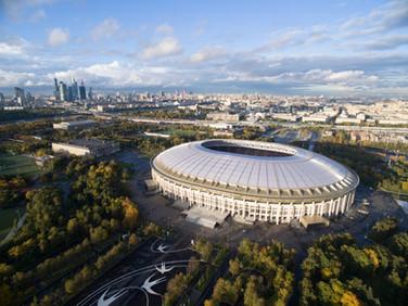 Covestro: Luzhniki Stadium