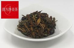 漢方浄美茶0806.jpg
