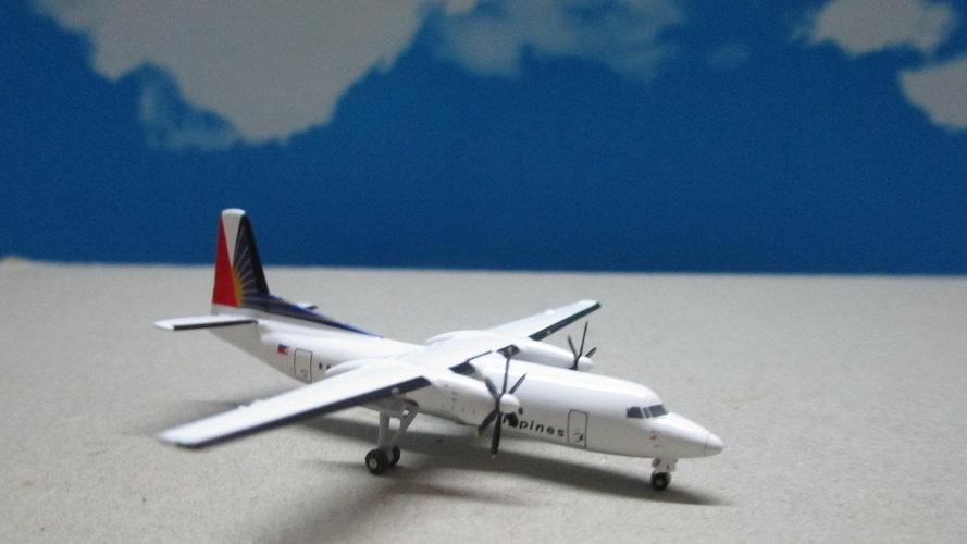 1:400 Fokker 50 Philippines Airlines PH-PRI