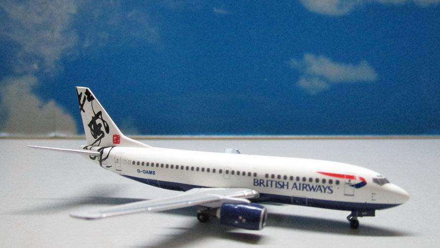 1:400 B737-300 British Airways Hong Kong G-OAMS