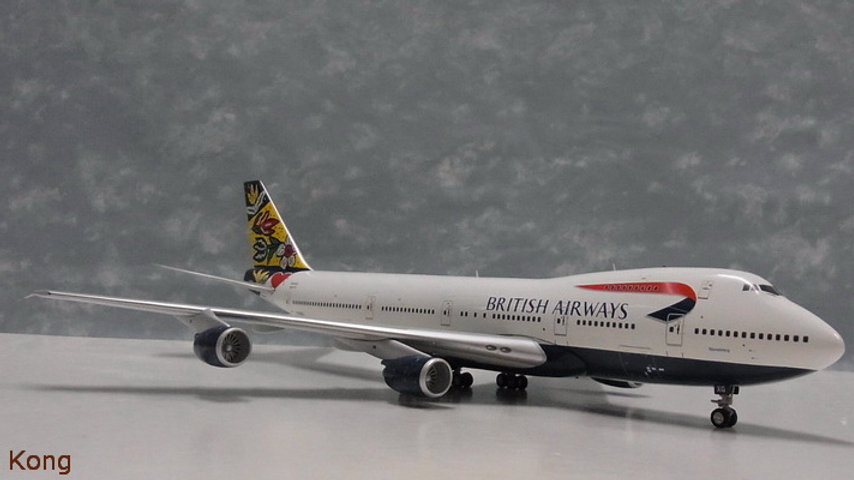 1:200 B747-200 British Airways Flower Fields Sweden Ltd 144pcs G-BDXG
