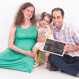 לירון בצילומי הריון