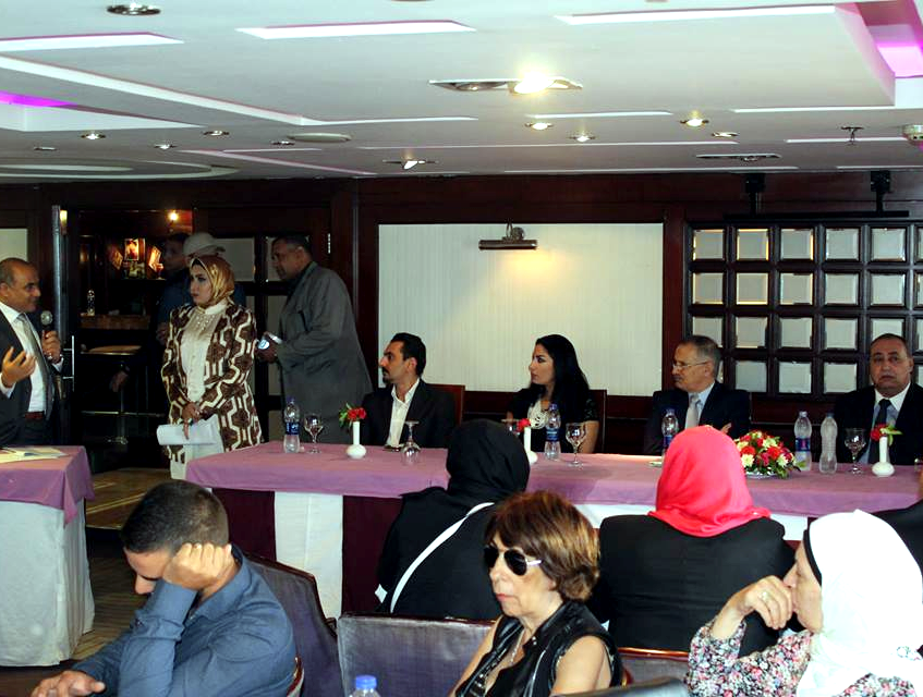 African Arab conference11