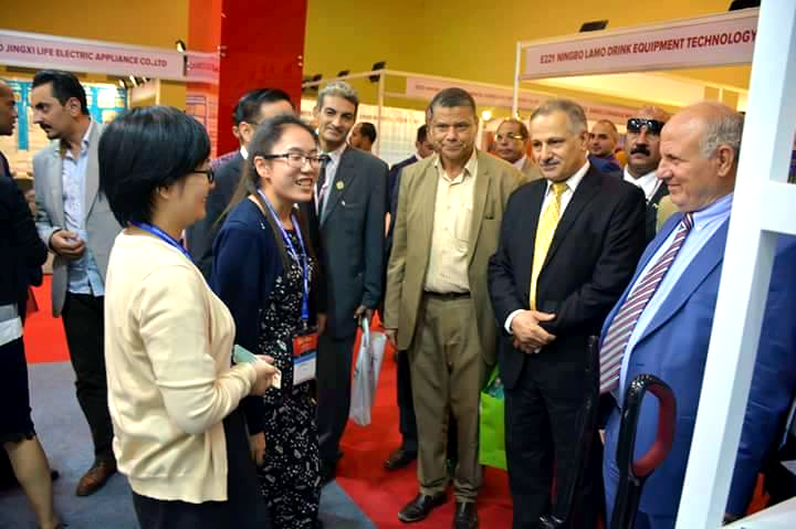 China trade fair at its fourth session7