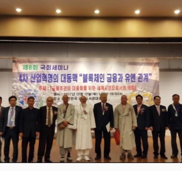 Korea 17
