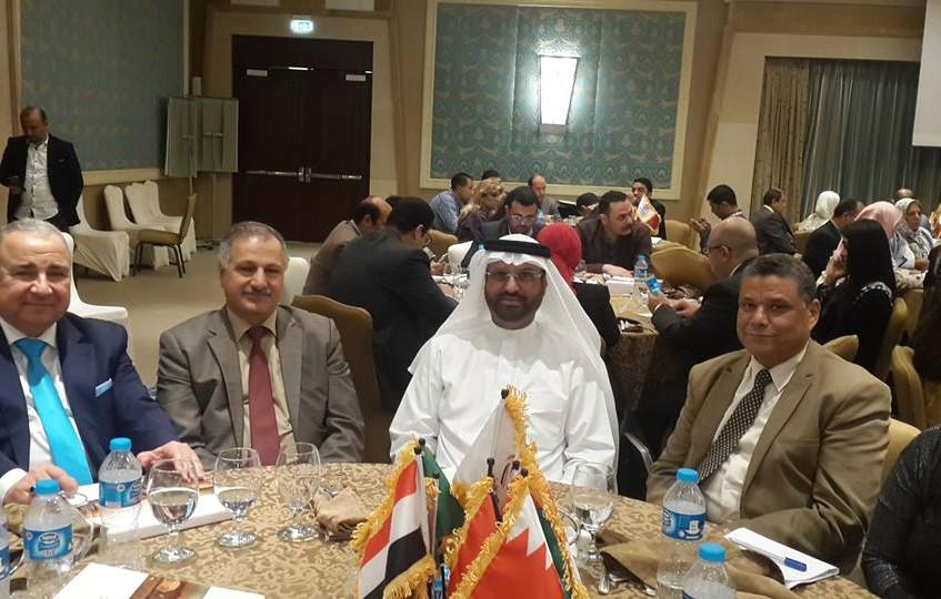 Federation Union Event Egypt