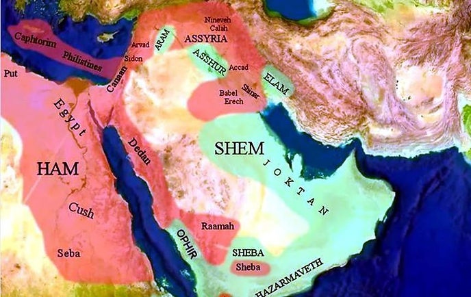 House of Sheba,  Family lines ancestral