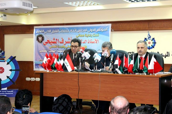 INTERNATIONAL SCIENTIFIC CONFERENCE OF THE UNION OF CIVILIZATIONS OF THE NEAR EAST IN CAIRO__Mini