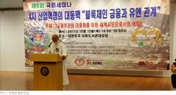 Korea 8