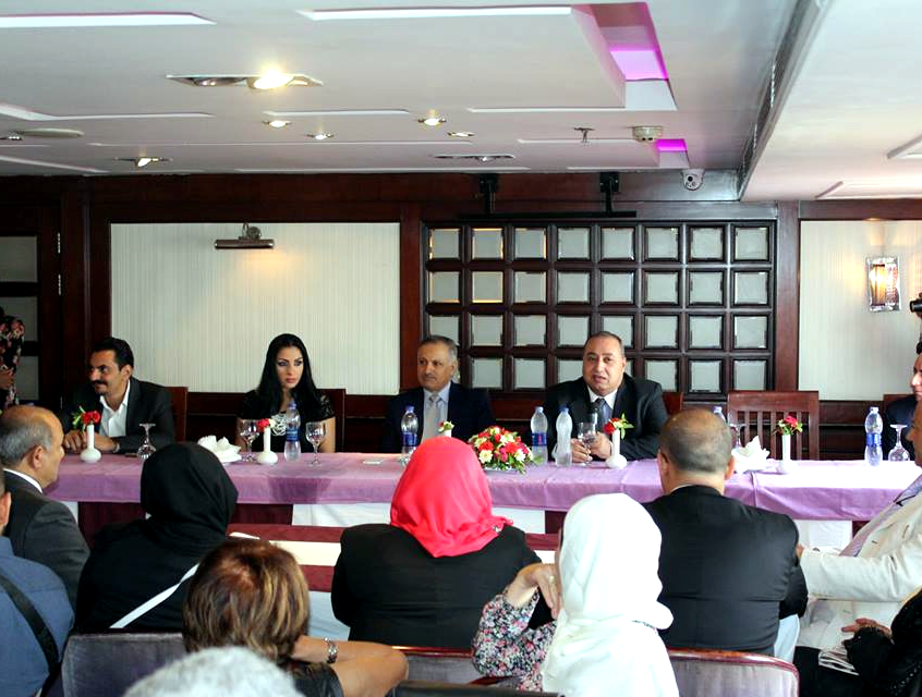 African Arab conference22