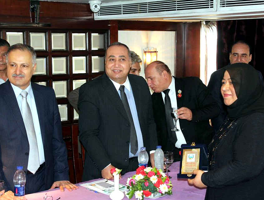 African Arab conference14