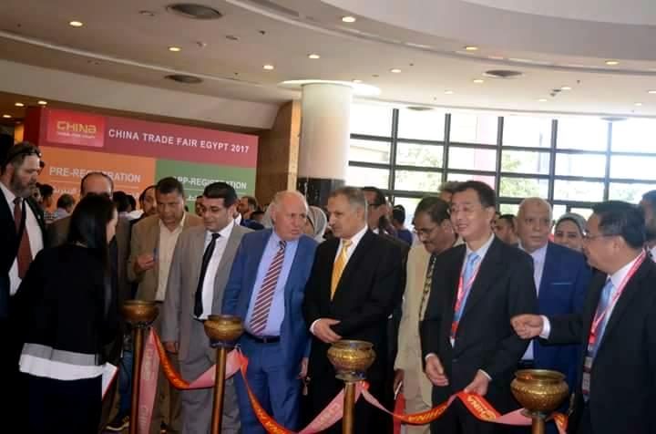 China trade fair at its fourth session3