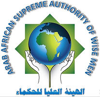 Arab-African Supreme Authority of Wise M