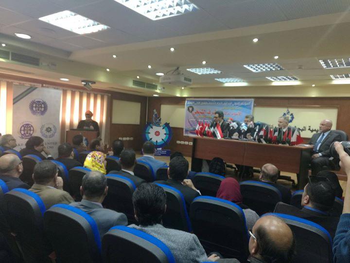 International Scientific Conference