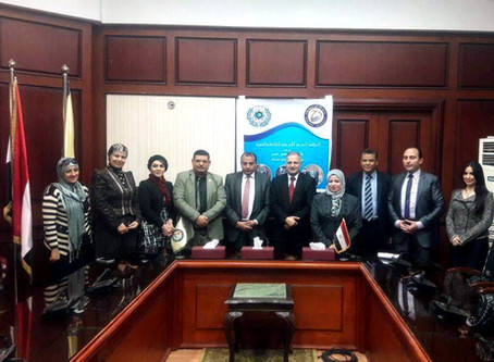 International cooperation protocol between the University of Beni Suef and the African Arab Council