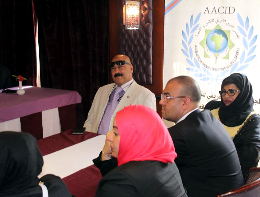 African Arab conference.7