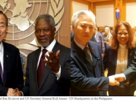 2017 ISEA Foundation Mobi dollar, is accelerating for the signing of UN Secretary General Kofi Annan