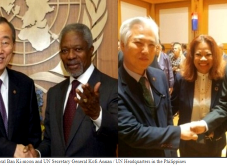 2017 ISEA Foundation Mobi dollar, is accelerating for the signing of UN Secretary General Kofi Annan