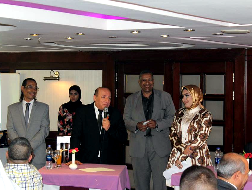 African Arab conference24