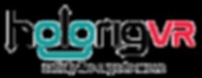 HoloRIG_Logo_version2_tagline.png