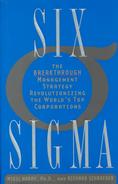 Six Sigma.png