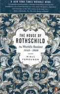 The House of Rothchild