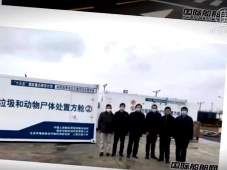 【拍案驚奇】武漢現移動方艙焚燒爐;北京返工者傳染政府 患者求生要闖兩關