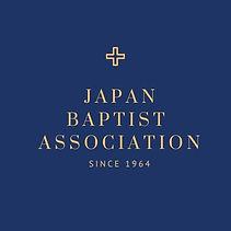 Japan Baptist Association logo.jpg