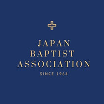 Japan Baptist Association logo.jpg