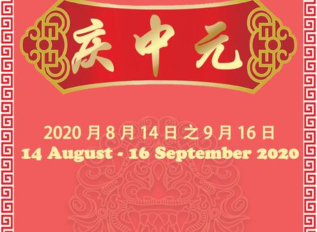 2020 Lunar 7th Month Celebration