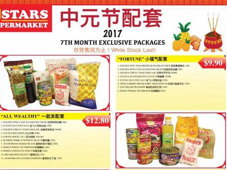 Zhong Yuan Festival Packages 中元节配套