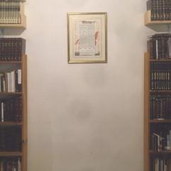 Rabbi Yosei said, In all my days, I did not call my wife, my wife, nor my ox, my ox