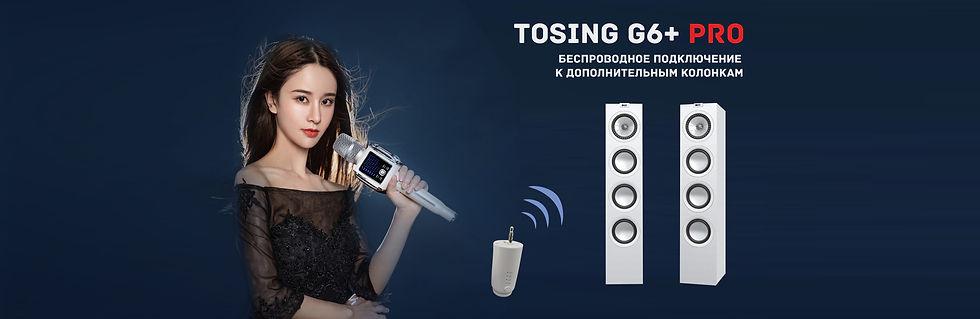 Беспроводное подключение караоке микрофона к колонкам.jpg
