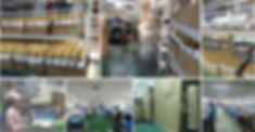 площадь производства более 10000кв.м..jp