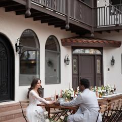 Southern Utah Wedding Venue Near Zion Na