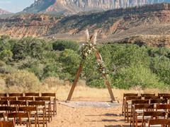 wedding reception in zion.jpg