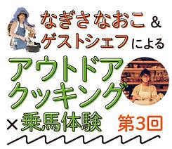 3rd_thumbnail.jpg