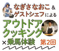 2nd_thumbnail.jpg