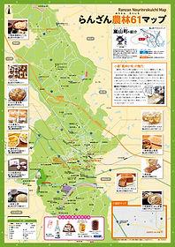 らんざん農林61マップ地図.jpg