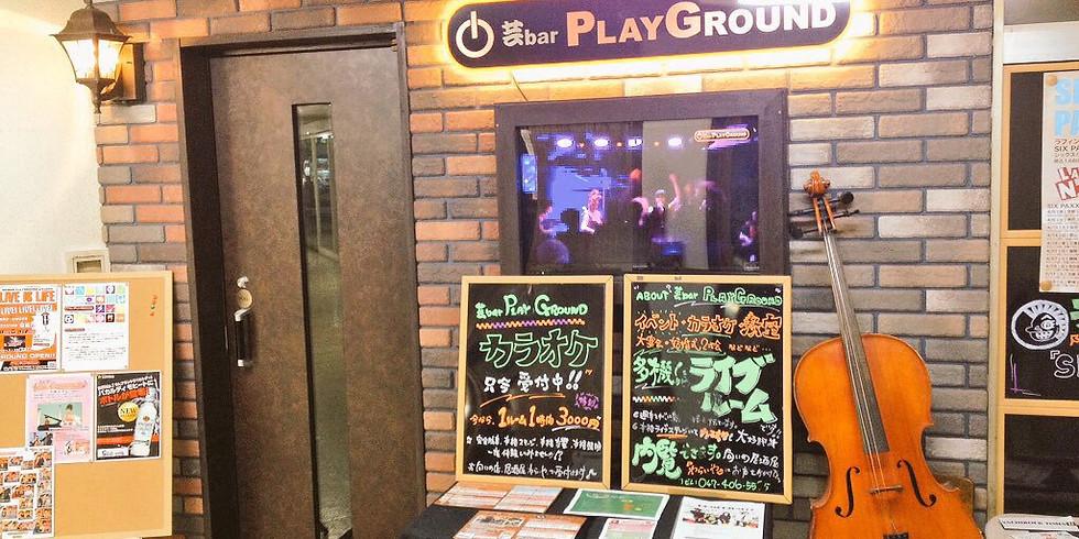 【八千代台】芸bar プレイグラウンド