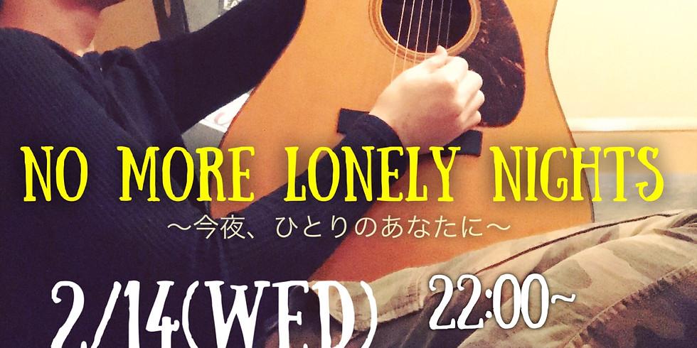 【ツイキャス】No More Lonely Nights