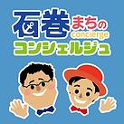 コンシェルジュイラスト&ロゴ2.png