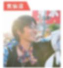 スクリーンショット 2018-11-10 22.45.01.png