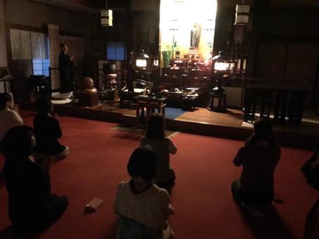 第61回『お十夜法要で浄土宗修行体験』