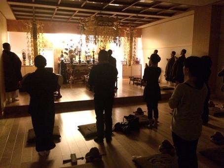 第37回『お十夜法要で浄土宗修行体験』